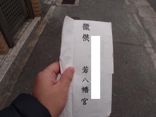 yakuyoke001