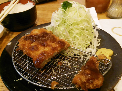 03-13 Katsuhama
