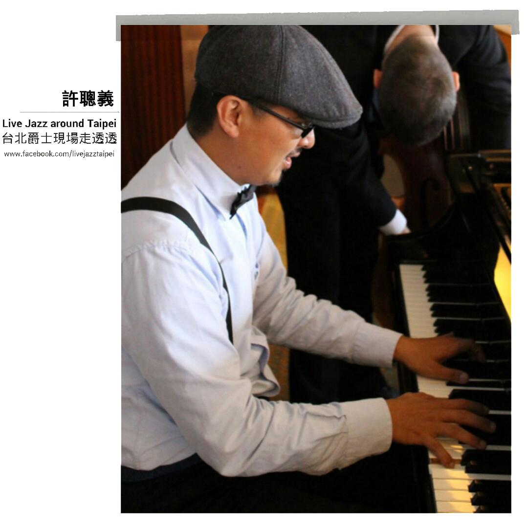Piano-許聰義