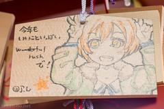 神田明神_絵馬_20150103-DSC_5907