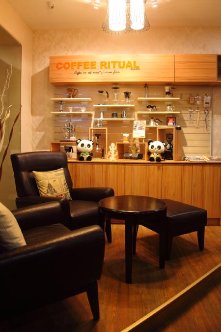 Coffee-Ritual-Corner