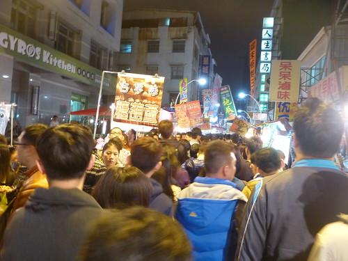 Ta-Kaohsiung-Nouvel An-Marche de nuit-Sinle (1)