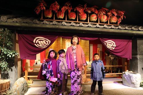 川越祭會館