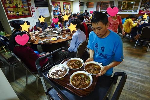 [高雄] 高雄推薦第一的小王牛肉麵教你吃牛肉麵的門道| 台灣好 ...