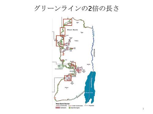JVC パレスチナ事業 UNIC4