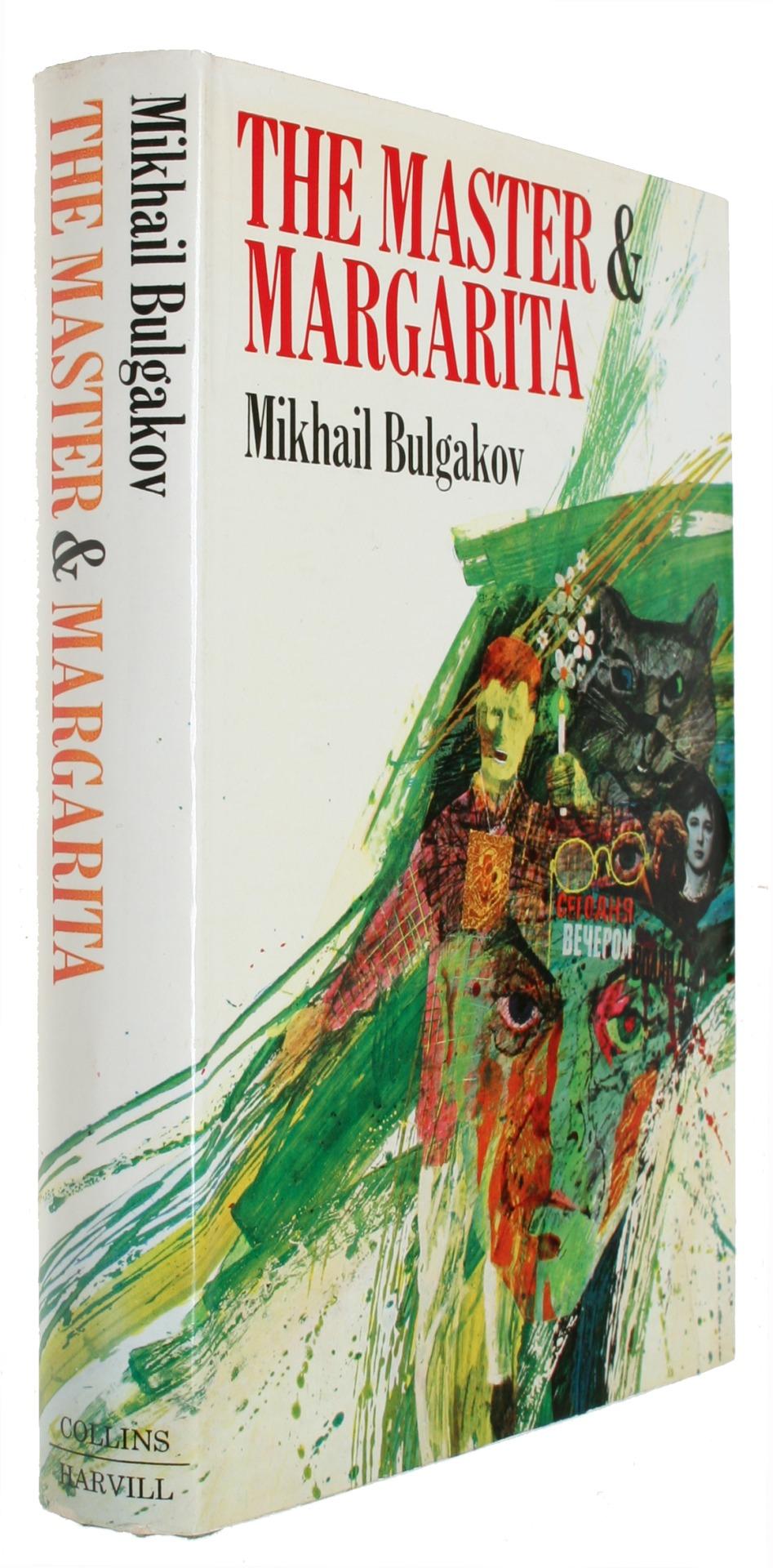 Bulgakov1