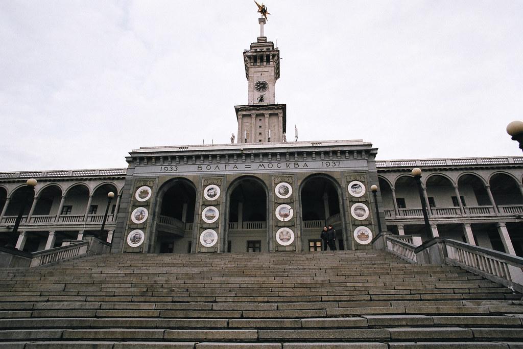 Здание Северного морского вокзала