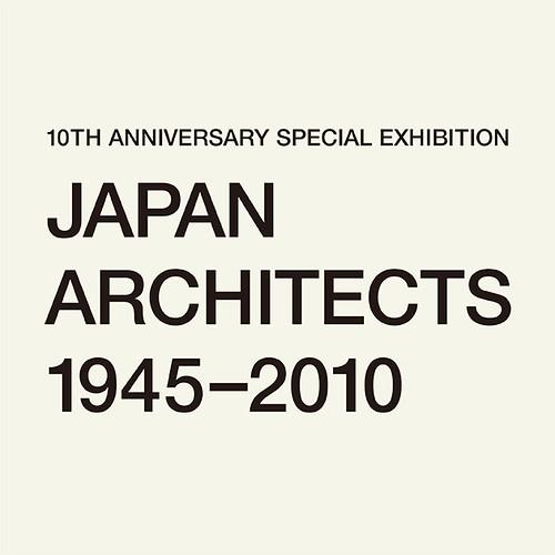 JapanArchitects