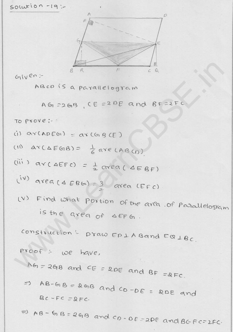 RD Sharma Class 9 solutions Chapter 15 Areas of parrallelograms and Triangles Ex 15.3 17