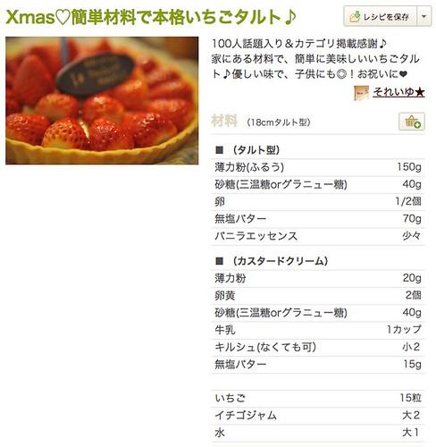 mac_ss 2014-12-20 11.45.51