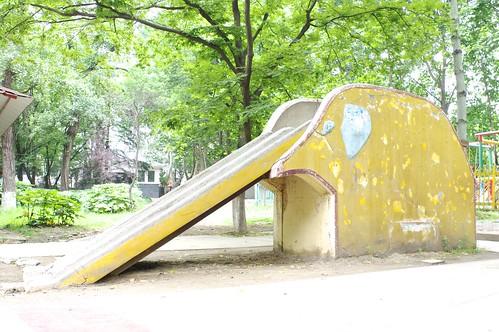 china park childhood slide memory maanshan yellowelephant