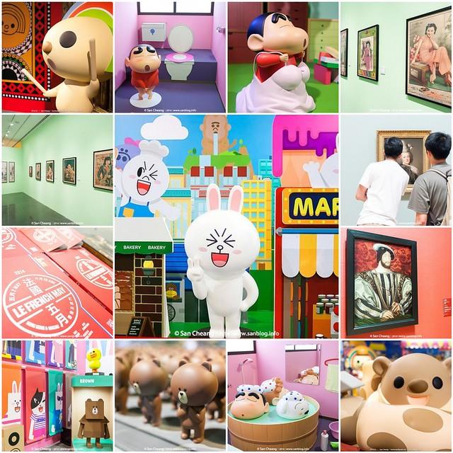 Exhibition of 2014