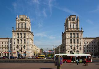 Minsk City Gate Towers