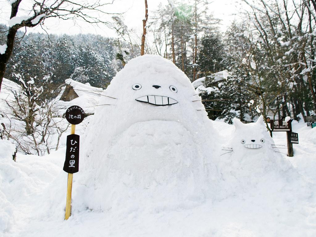 My Neighbor Totoro in Hida Folk Village