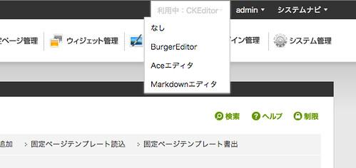 sc_my_editor