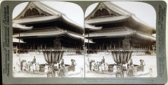 Largest Buddhist Temple in Japan (1904)