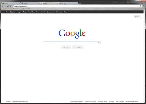 "chrome ss-2 ""Google Chrome"" ウェブ ブラウザーのスクリーンショット画像。"