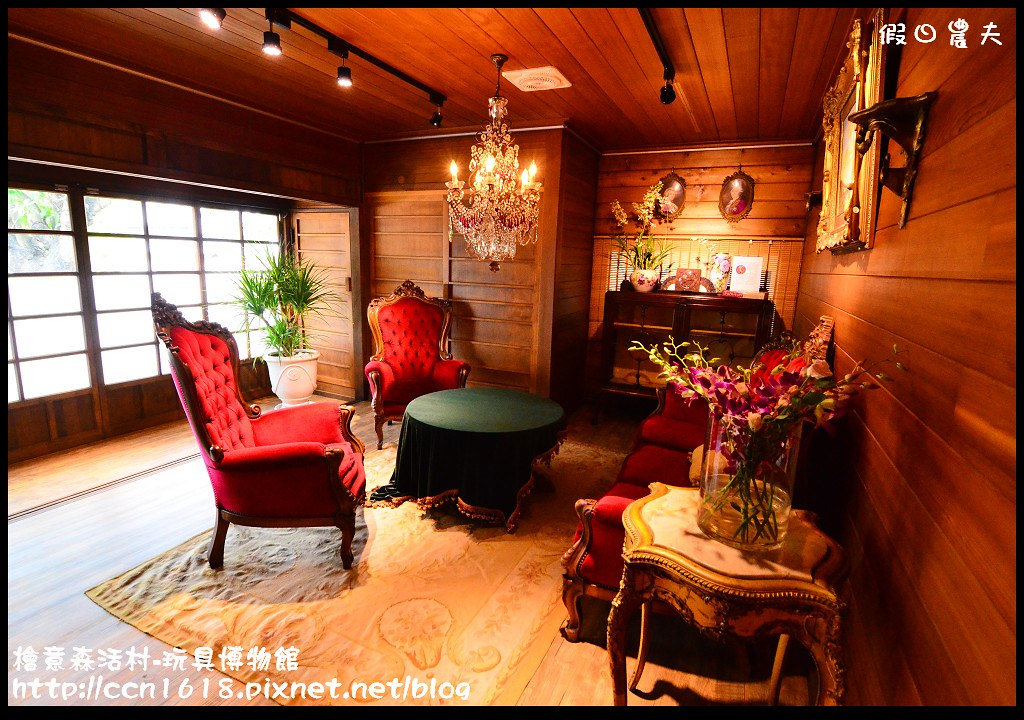 檜意森活村-玩具博物館DSC_6296