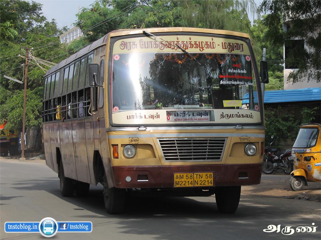 48P ParkTown - Thirumangalam
