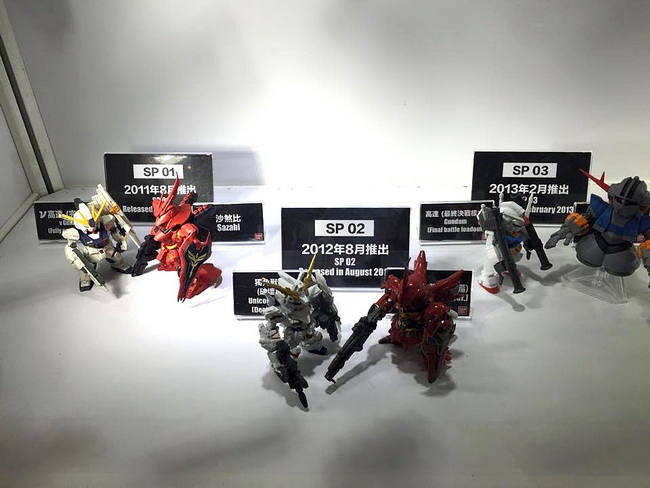 C3X-HK-2014-086