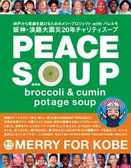 soup_peace