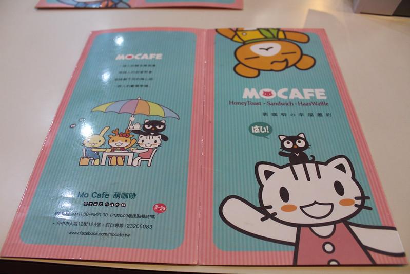 MO CAFE (1)