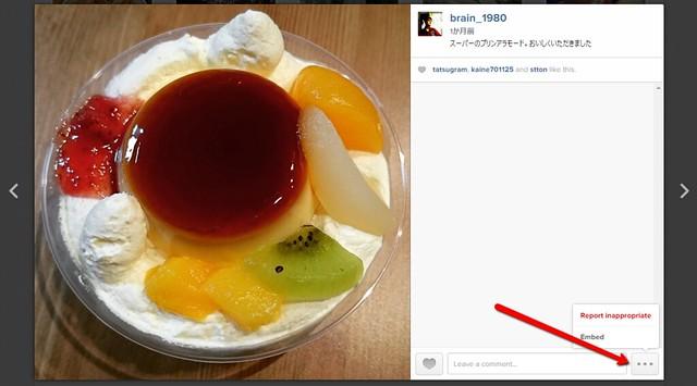 20150228_Instagram_2