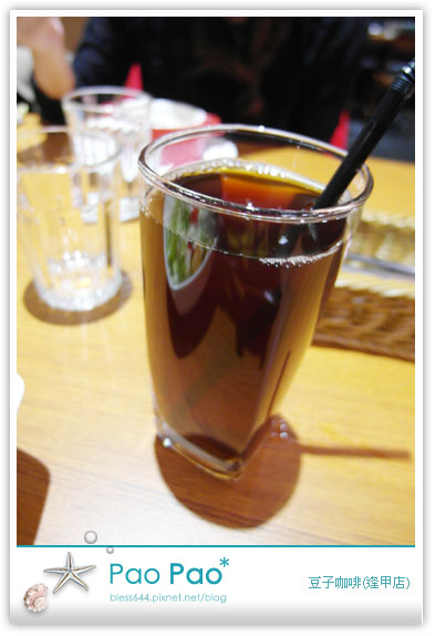 豆子咖啡(逢甲店)