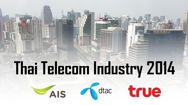 thai-telecom 2014