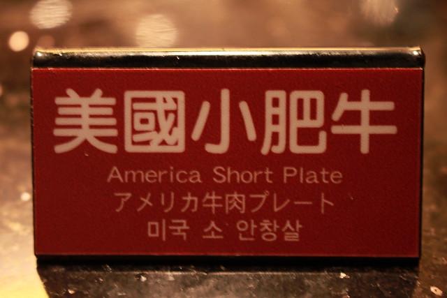台北旅行-精緻美食-火鍋吃到飽-17度C (64)
