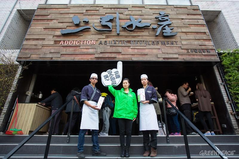 20150207綠色和平突襲壽司店,呼籲永續海鮮:圖片來源:綠色和平
