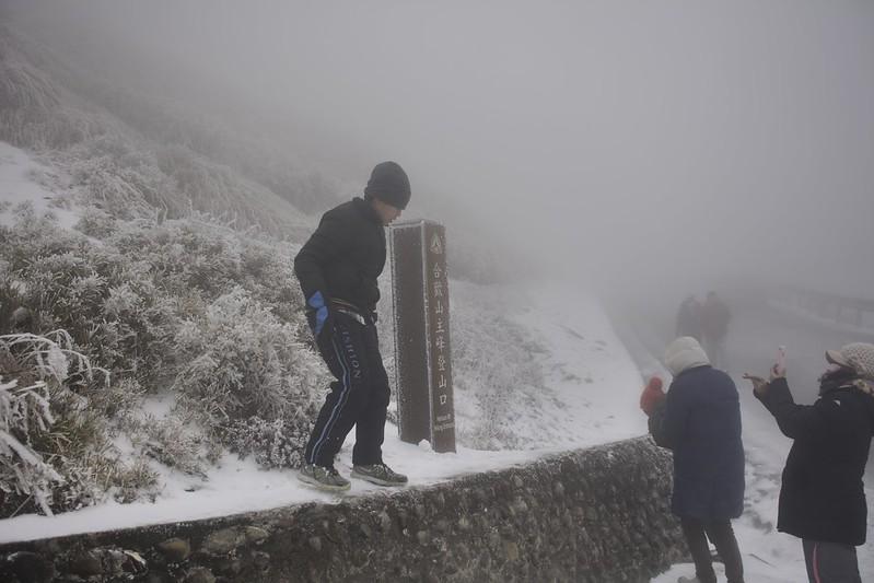 合歡山主峰登山口