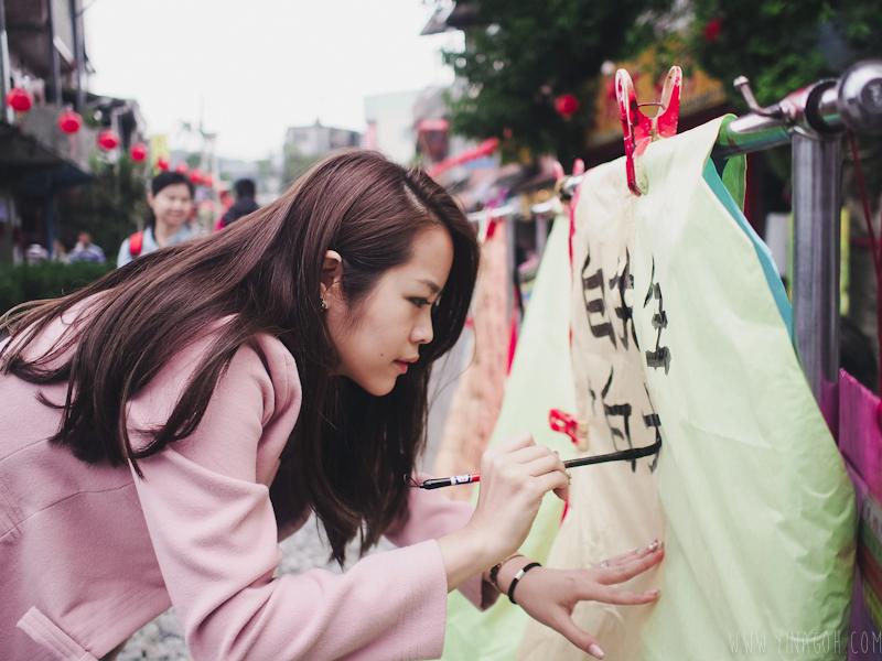 Shi-Fen-Taiwan-14