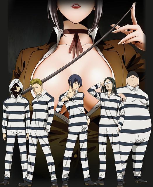 150316(2) -「白木芽衣子」露胸不露臉、電視動畫《監獄學園》將在夏天播出、第一張海報&預告片公開!