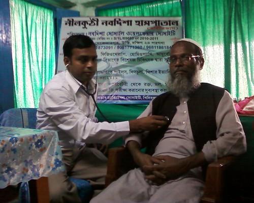 Dr_akbar_hossain_at_Nabadisha_hospital