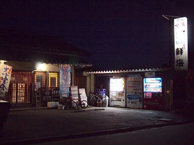 2015.2.21 鮮海