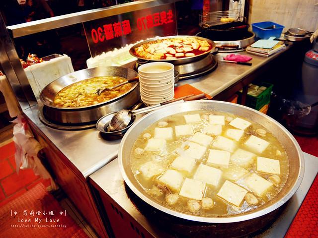 深坑老街素食豆腐餐廳好家園 (14)