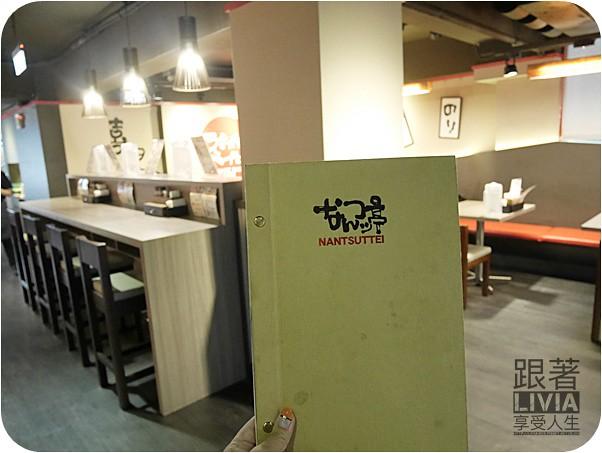 0713-玩笑亭 Nantsuttei (12)