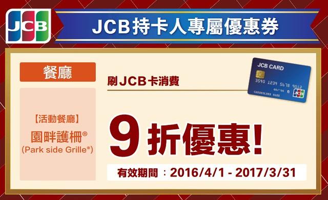 jcb21