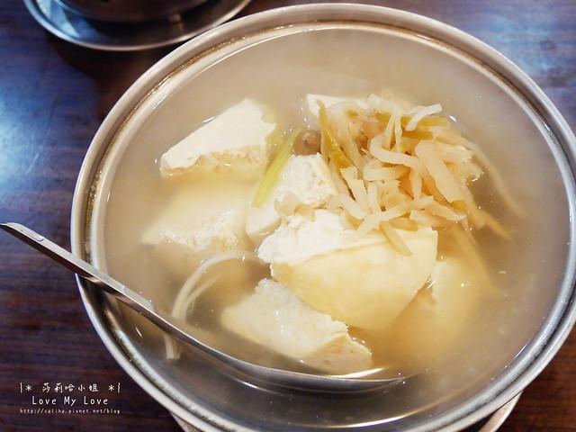 深坑老街素食豆腐餐廳好家園 (19)