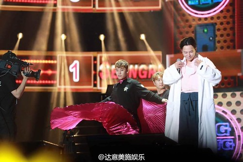 BIGBANG Chongqing FM Day 3 2016-07-02 (70)