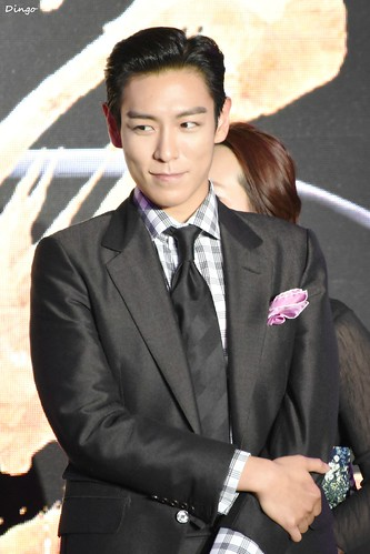 TOP Shanghai Press Con OUT OF CONTROL 2016-06-14 (79)