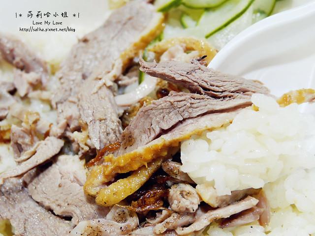 新竹美食小吃推薦城隍廟鴨香飯 (5)