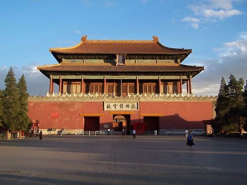 Dịch thuật công chứng tiếng Trung tại Hà Nội - Dịch thuật Toàn Cầu