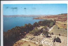 11740957172 Israel Capharnaum (Kfar Naum) Jewish Ruins Ancient Synagogue