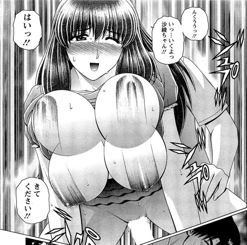 mottoyamituki0115
