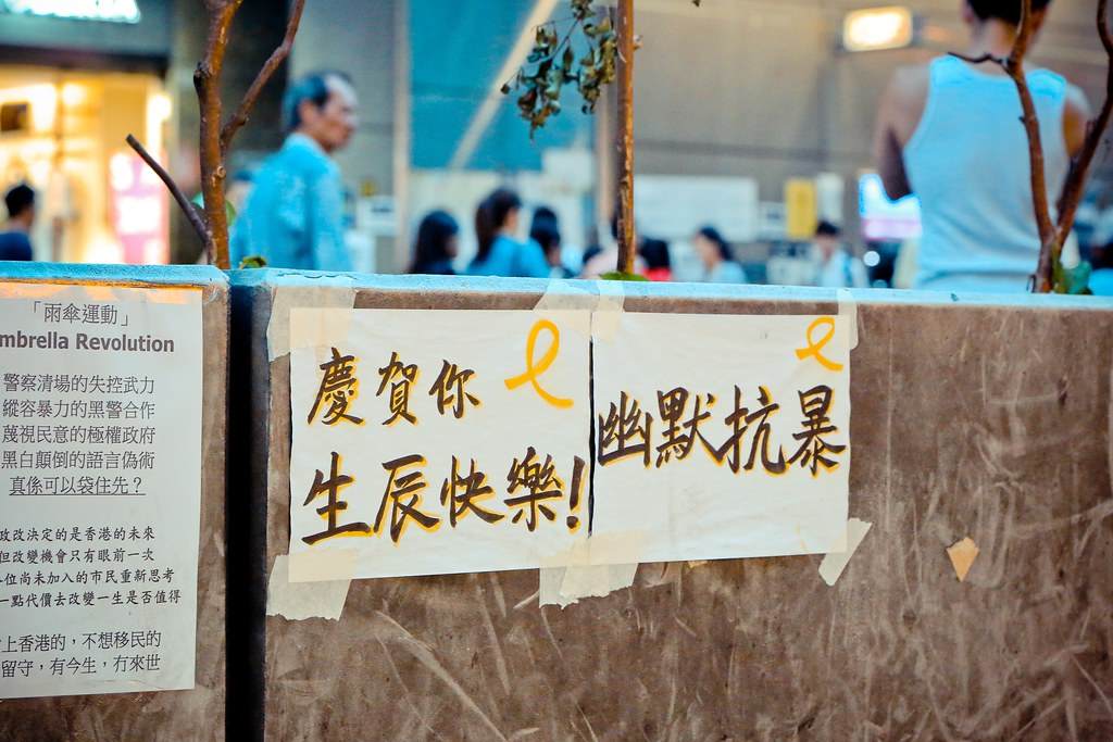 Umbrella movement - 0604