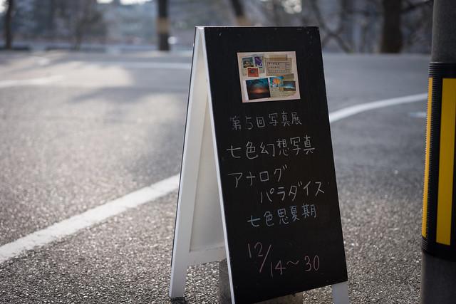 Nanairo_01