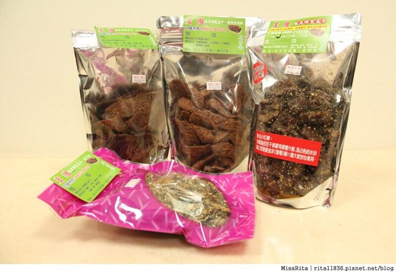 台中 宏國豆干 團購美食12