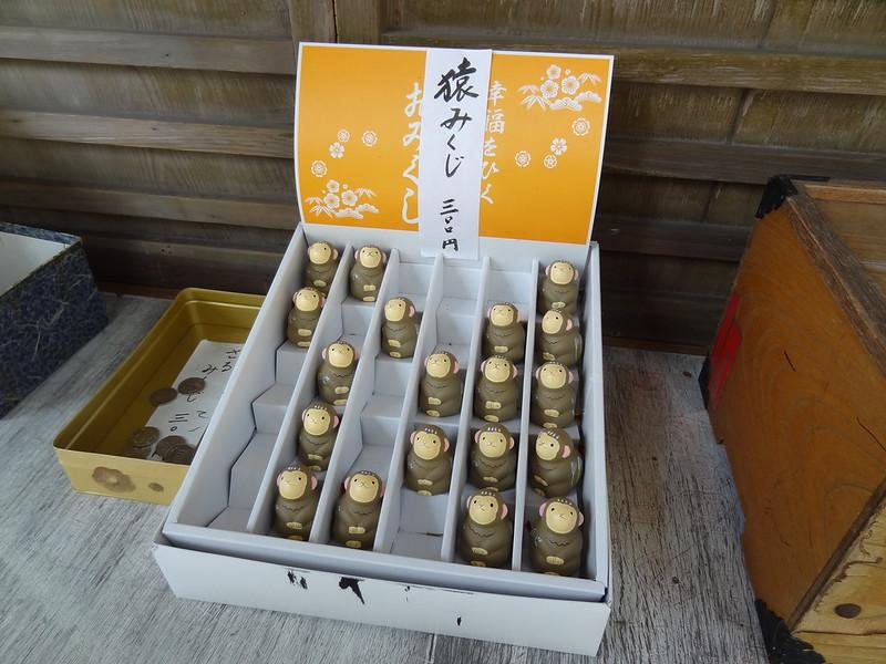 猿丸神社 猿みくじ(1)